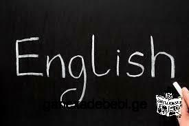 მოვამზადებ ინგლისურ ენაში 20 ლარი