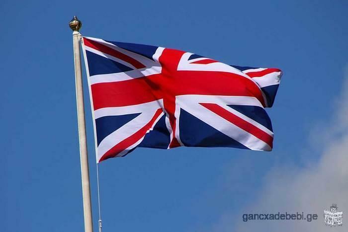 British English teacher