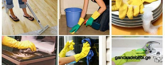 """Cleaning and cleaning, glass cleansing company,"""" clean service Georgia """"."""