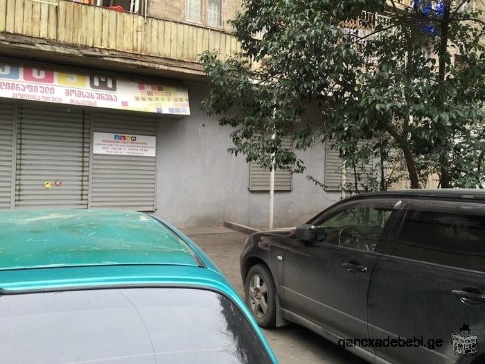 Commercial Area on Saburtalo