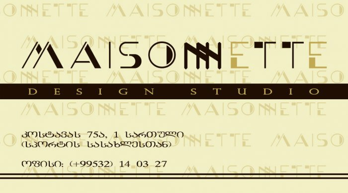 """Design studio 'MAISONNETTE"""""""
