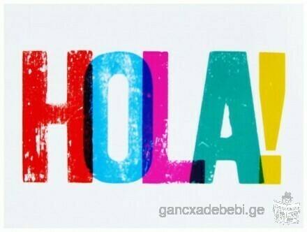ENGLISH-SPANISH LESSONS