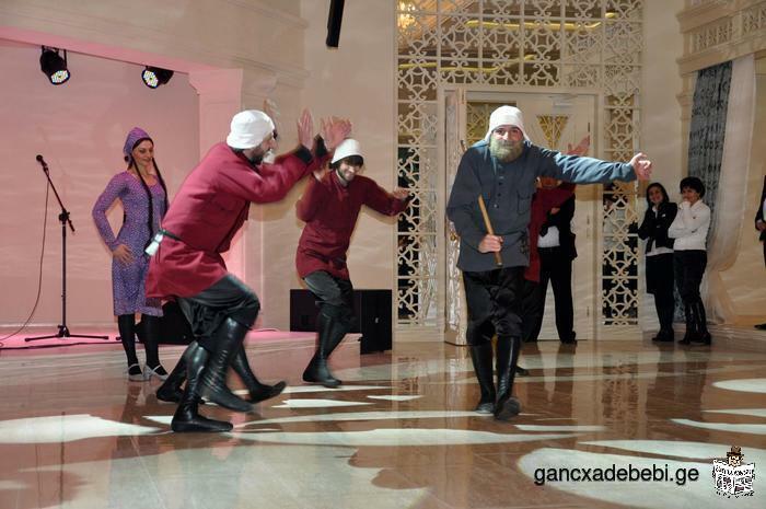 Georgian Dances for Events