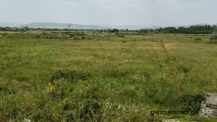 Land for sale next to central highway