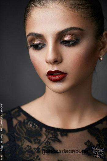 Makeup artist. Hairstylist.