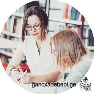 Math tutor (in english and russian)