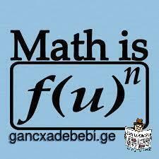 Mathematics Teacher or SAT Math