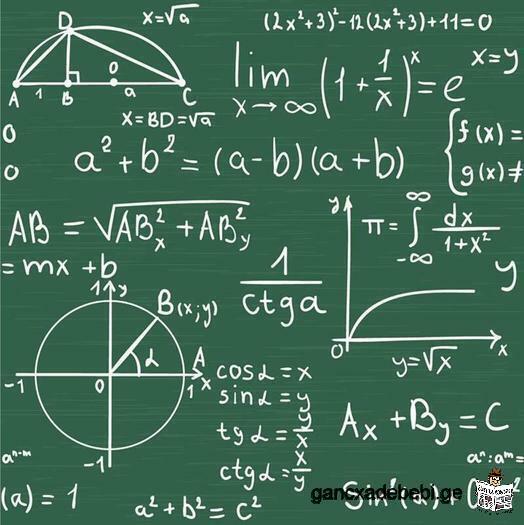 Physics and Maths