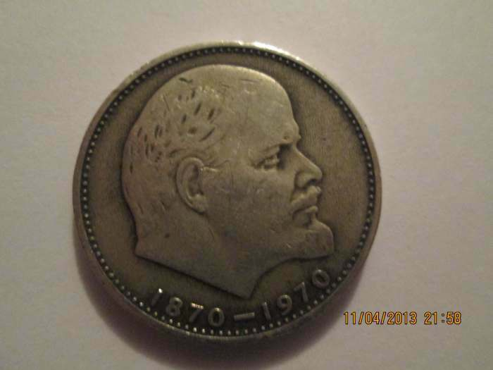Russian coins for sale - 100 years since the birth of Lenin - cheap