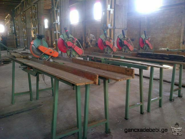 Sale of Sawmill/Timber Factory