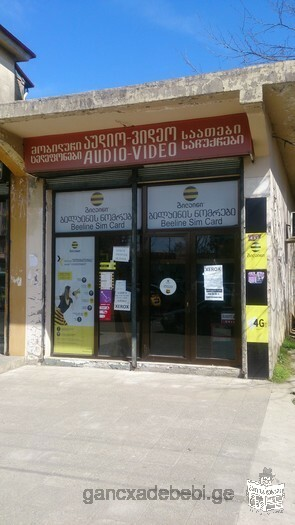 Sale of shop in Batumi