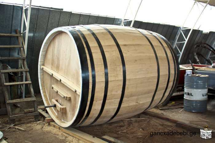 Sell ​​oak barrels and butts