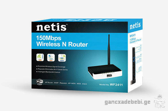 Wi-Fi Router Instalation