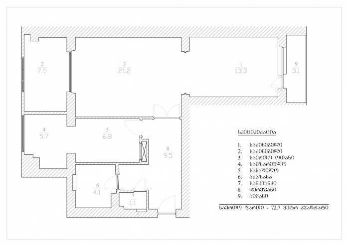 Appartement à vendre Avlabari