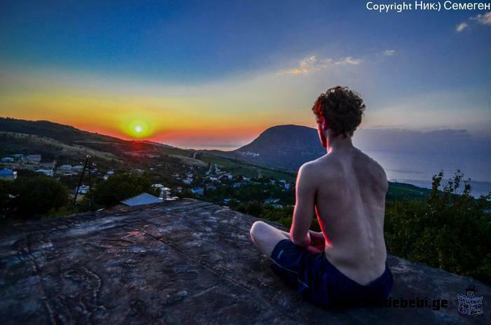 Red Rock Escalade Guest House en Crimée - Ukraine