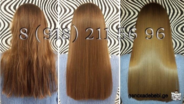 Кератирование волос, кератиновое выпрямление и лечение
