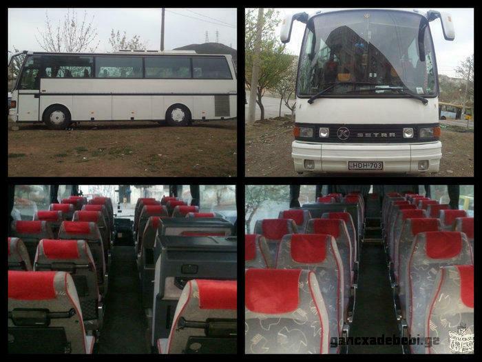 ავტობუსებით და მინიბუსებით მომსახურეობა ტურისტულ კომპანიებზე და სხვადასხვა ორგანიზაციებზე