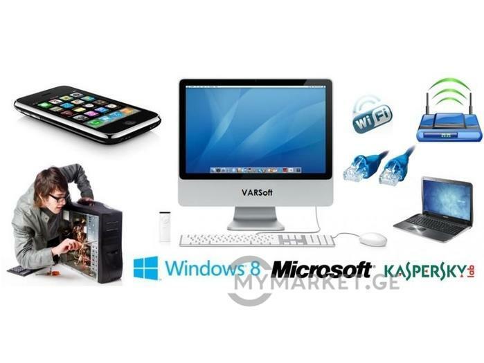 გთავაზობთ პროგრამულ, ტექნიკურ მომსახურებას სახლებში.windows xp/vista/7/8.1