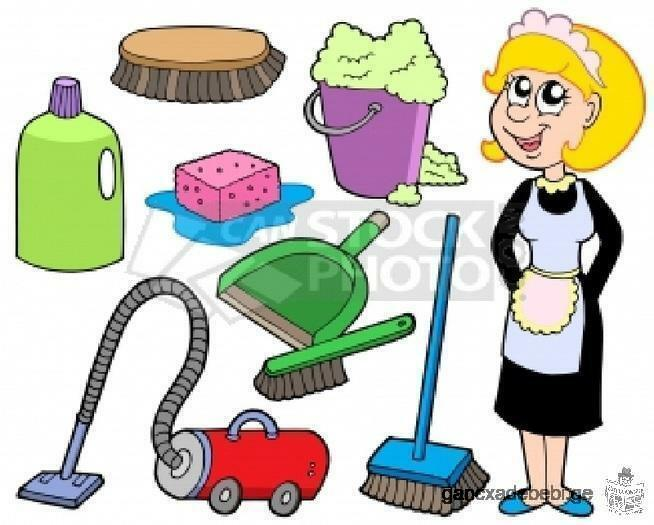 დასუფთავების სამსახური
