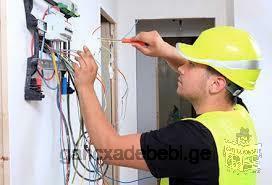 ელექტრიკოსი.ელექტრიკი, ელექტრო სამონტაჟო სამუშაოები, ელექტრო ხელოსანი.elektriki.eleqtroob