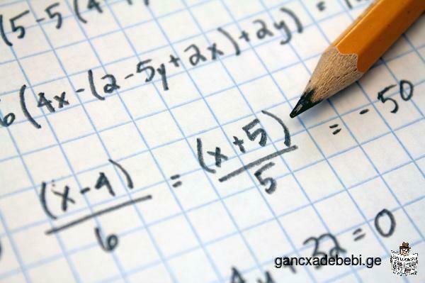 ვასწავლი მათემატიკას სკოლის მოსწავლეებს