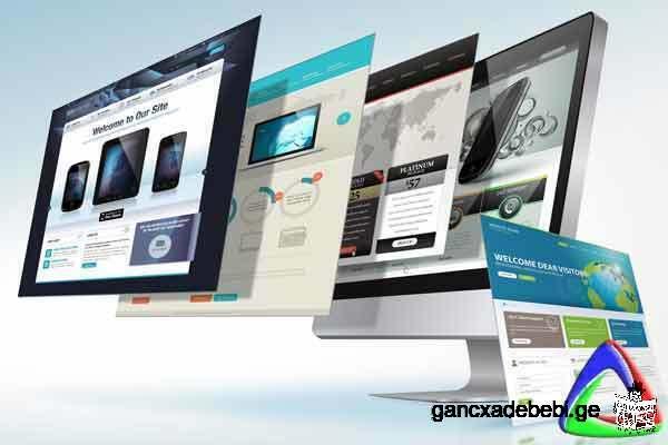 ვებ ტექნოლოგიები და პროგრამირება, html css php