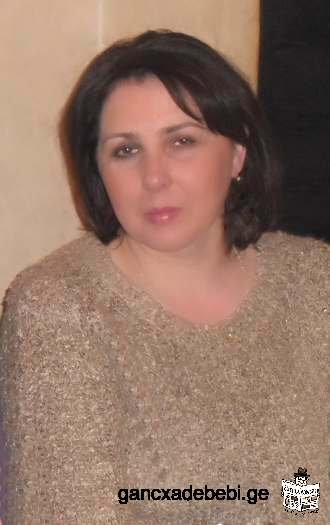 ვეძებ რაიმე სამუშაოს, ფიზიკური ჯანმრთელი ვარ .ვიცი ქართული და რუსული ენები .