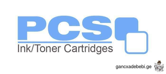 კარტრიჯების დატენვა გამოძახებით PCS / მაღალი ხარისხის უზრუნველყოფით.