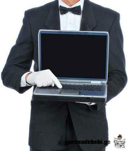 კომპიუტერული მომსახურება გამოძახებით (WINDOWS XP,7,8.1)