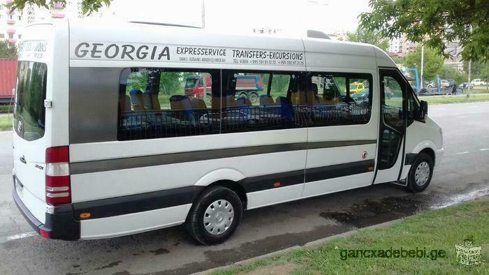 მიკროავტობუსების დაქირავება საქართველოში. მძღოლები იციან ინგლისური, რუსული, ებრაული, სომხური