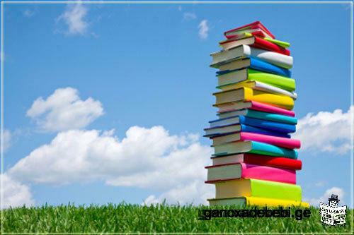 მოვამზადებ აბიტურიენტებს რუსულ ენაში და ლიტერატურაში, ასევე დამწყებითი კლასების ბავშვებს .