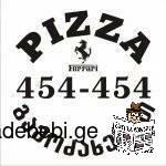 პიცა 24 საათიანი უფასო მითანით 454-454