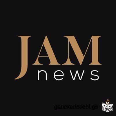 რეკლამა ონლაინ მედია პორტალ JAMnews-ში