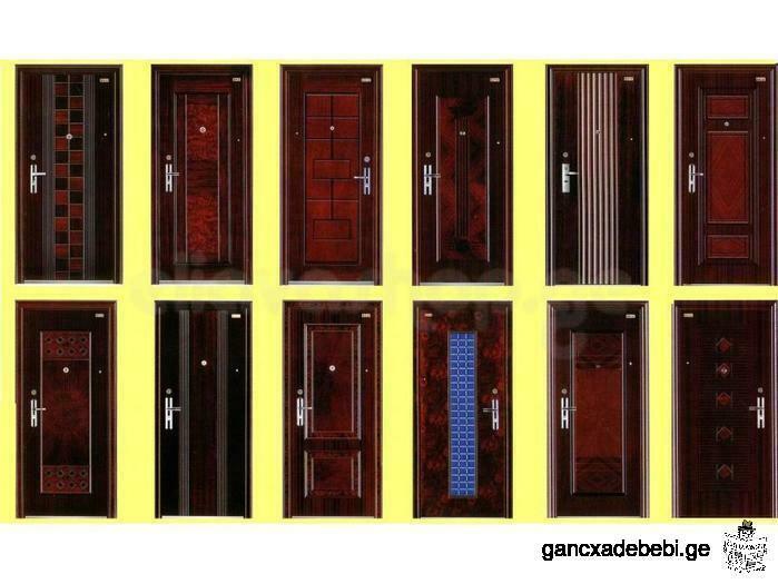 რკინის კარის/კარების აწყობა/მონტაჟი