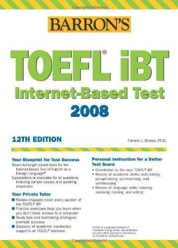 რუსთავი! ინგლისური ენის მოსამზადებელი კურსი TOEFL ,IELTS, DELTA, FCE