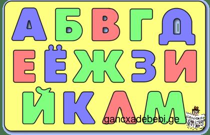 რუსული სასაუბრო ენა