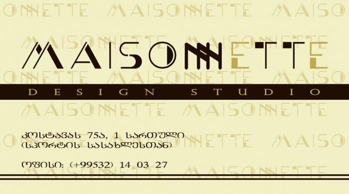 """სადიზაინერო სტუდია """"მეზონეტი""""-პროექტირება,დიზაინი,რემონტი"""