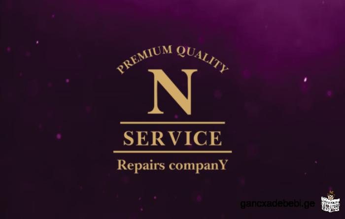 """სარემონტო კომპანია """"N-Service"""""""
