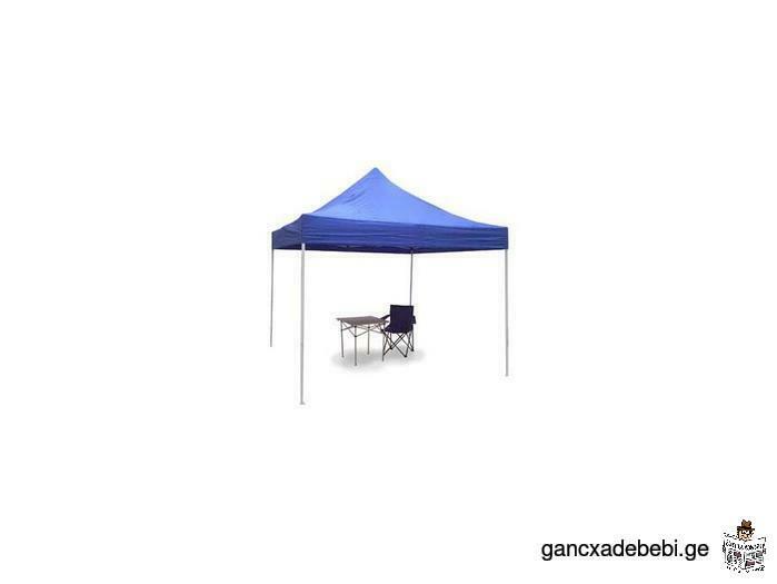 ქირავდება ტენტი ზომა 3X3 / Tent for rent size 3x3