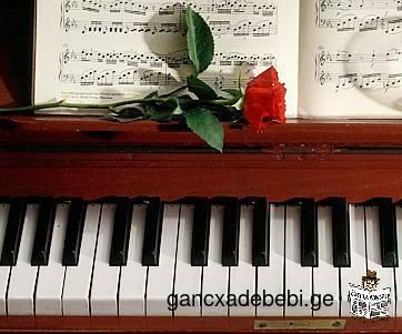 შეგასწავლით ფორტეპიანოზე დაკვრას