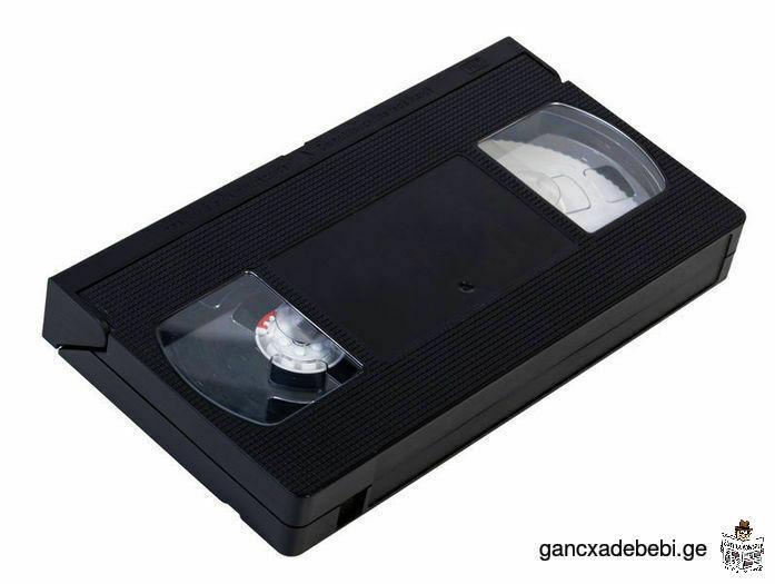 ძველი VHS კასეტის DVD-ში გადაყვანა