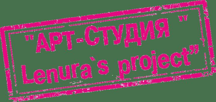 "Art - Studio ""Lenura's project"" სასწრაფოდ სჭირდება გამყიდველი - კონსულტანტი"