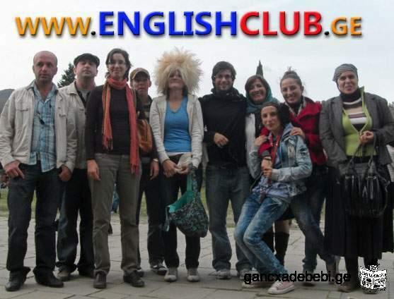 ENGLISH CLUB - ინგლისურენოვანი გარემო თქვენს გვერდით