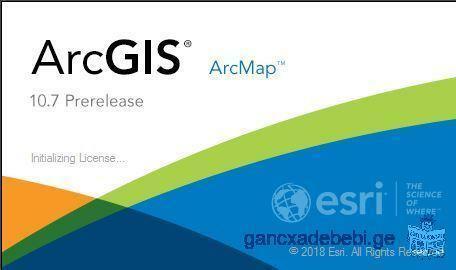 GIS / ГИС / გის შესწავლა