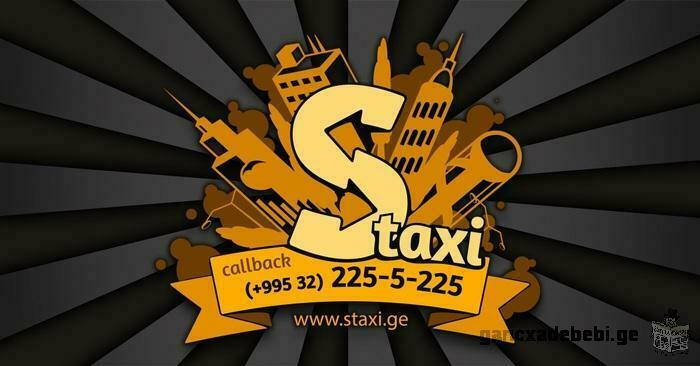 STaxi–ის მძღოლები თავაზიანები, პასუხისმგებლები და გამოცდილები. მათი განმასხვავებელი თვისებებია – წ