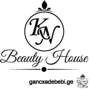VIP BeautyHouse KN აცხადებს ვაკანსიას