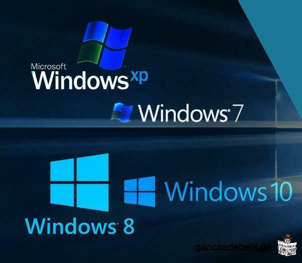 Windows-ის გადაყენება გამოძახებით 15 ლარად ხარისხიანად 15 ლარი