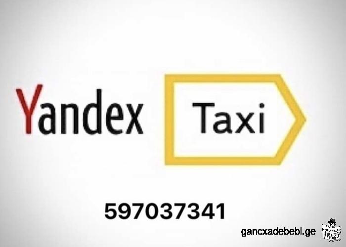 Yandex Taxi • იანდექს ტაქსის მძღოლი