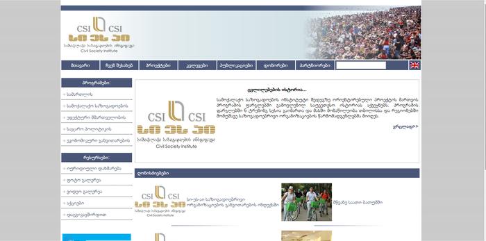 civilin.org