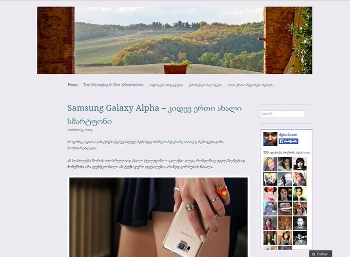 dgiuri.com